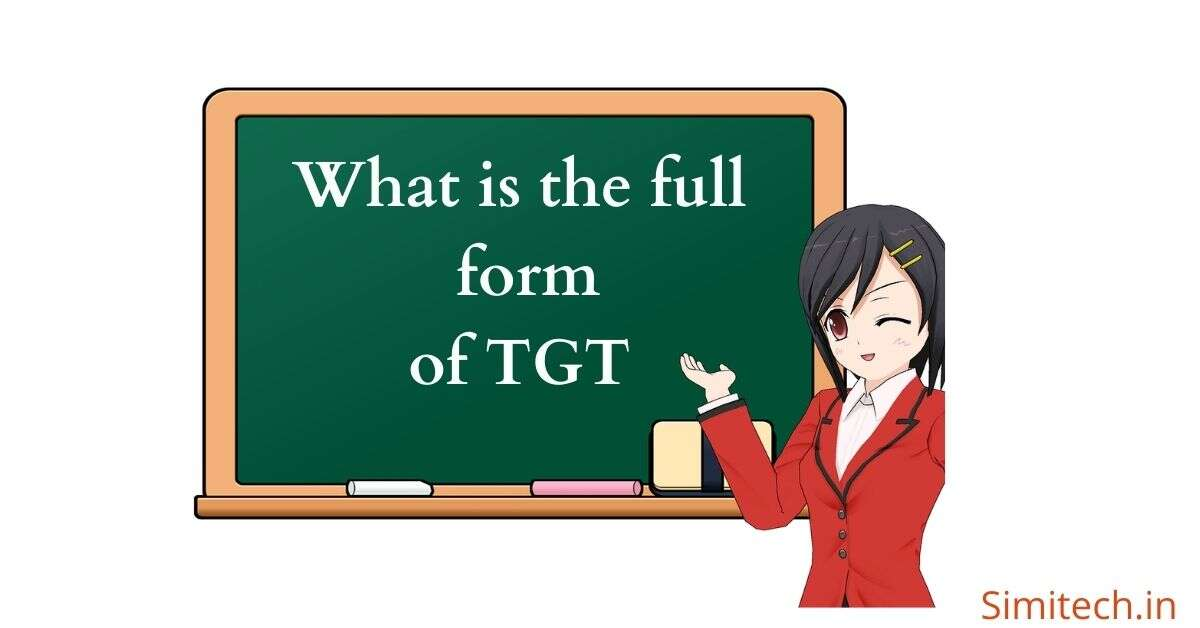 cgl full form
